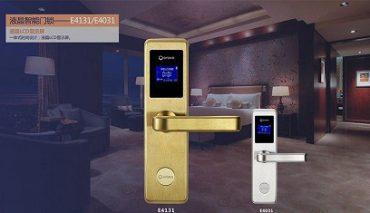 نصب قفل کارتی هتلی