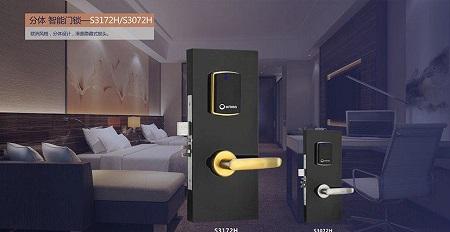 مینی بار هتلی