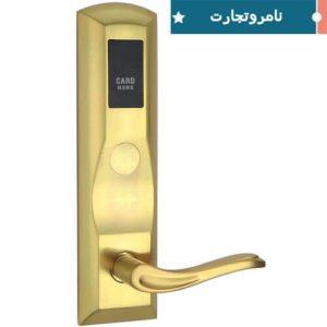 قفل کارتی- هتلی 602