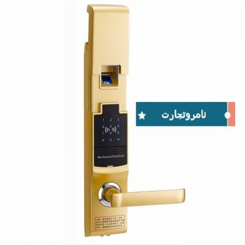 قفل آپارتمانی P06
